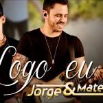 """A dupla Jorge e Mateus lançou o clipe de """"Logo Eu"""" (abaixo), gravado no Studio Vip, do produtor Dudu Borges. Dudu também ressaltou a importância da escolha de músicos de alto nível. """"Logo Eu"""" contou com Anderson Nogueira (bateria), Robinho ..."""