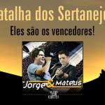 Considerada a dupla número 1 do Brasil, os sertanejos Jorge e Mateus confirmaram na noite do último domingo (26) a popularidade também na internet, vencendo a Batalha dos Sertanejos promovida pelo programa Fantástico, da Rede Globo. Concorrendo com novos e ...