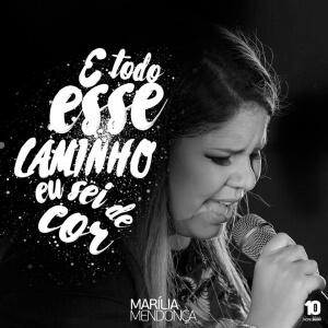 Marília Mendonça divulga o primeiro vídeo do seu novo DVD